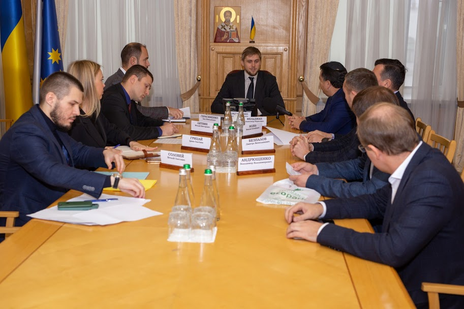 На зустрічі у Дніпропетровській ОДА говорили про створення екопарку
