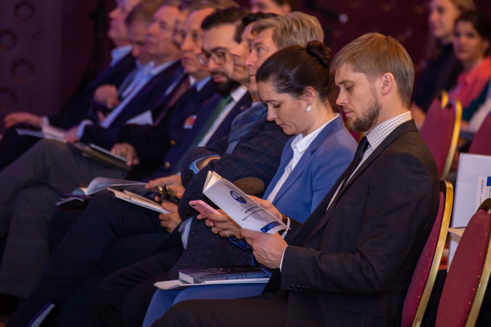 В Україні такий форум проходить вперше