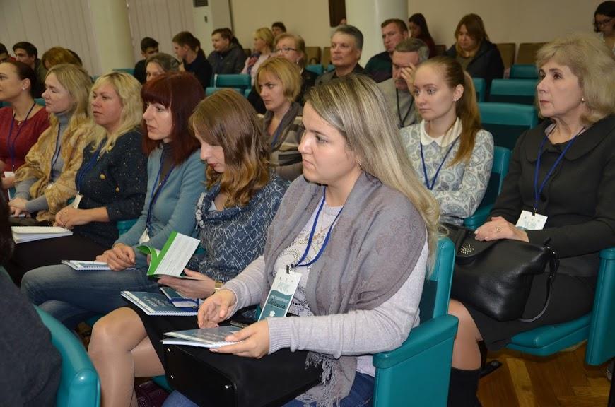 Працівники молодіжної роботи та студенти з усієї області