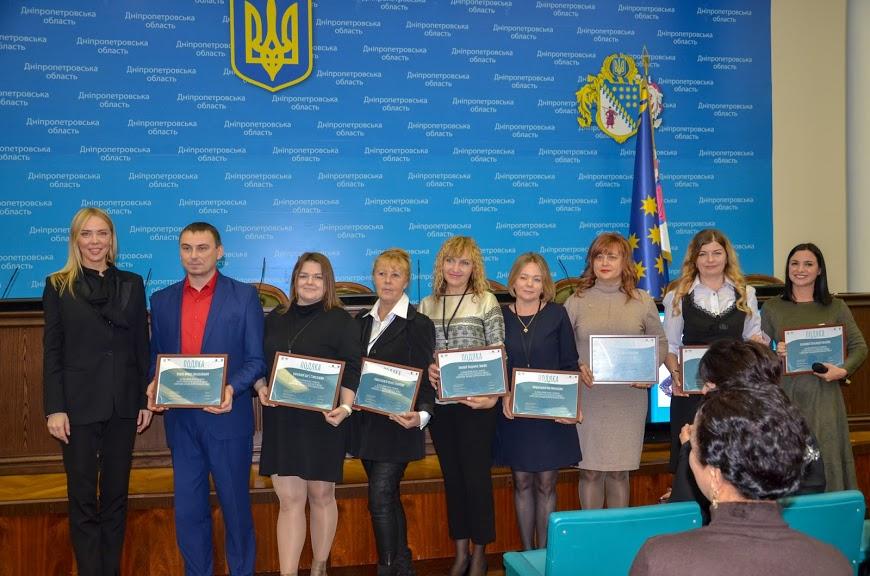 Із доповідями виступили сертифіковані тренери та експерти