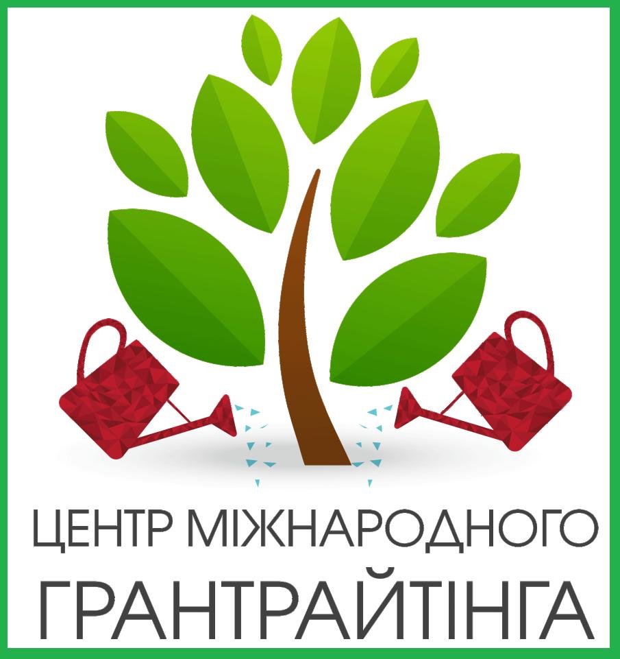 Центр міжнародного грантрайтінга