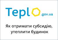 teplo.gov.ua