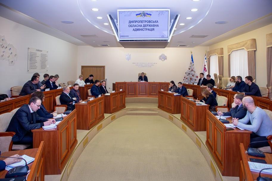 У Дніпропетровській ОДА – робоча нарада за участю очільників райдержадміністрацій