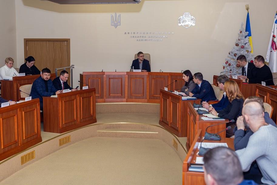 Її провів голова Дніпропетровської ОДА Олександр Бондаренко
