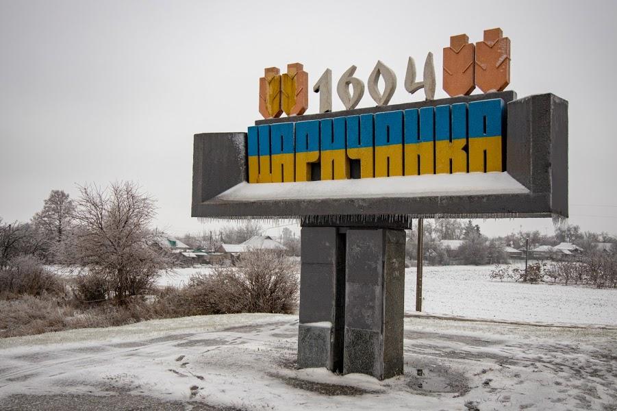 ..чекають мешканці декількох районів Дніпропетровщини