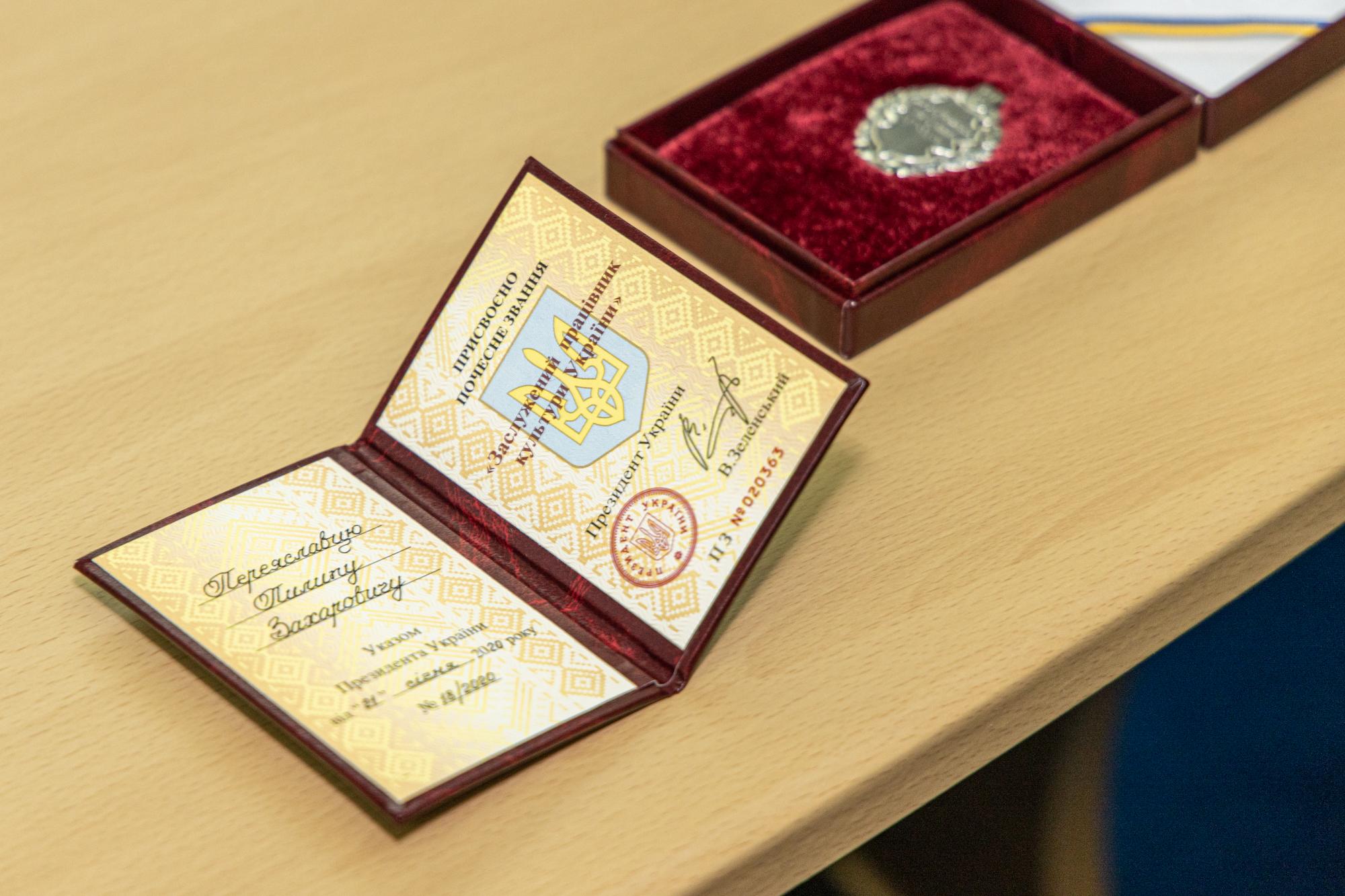 Серед нагороджених – й тренер Дніпропетровського вищого училища фізичної культури Олег Саліхов
