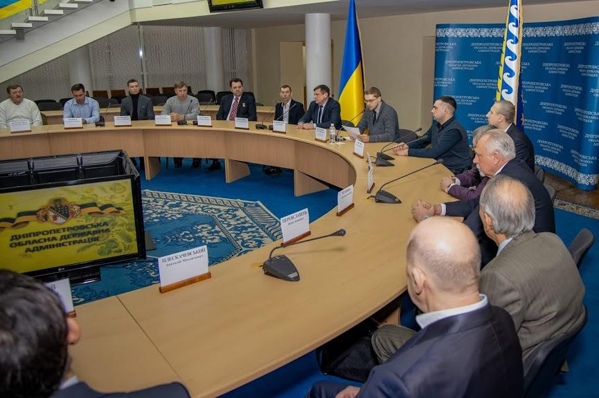У Дніпропетровській ОДА вручили державні нагороди та почесні відзнаки