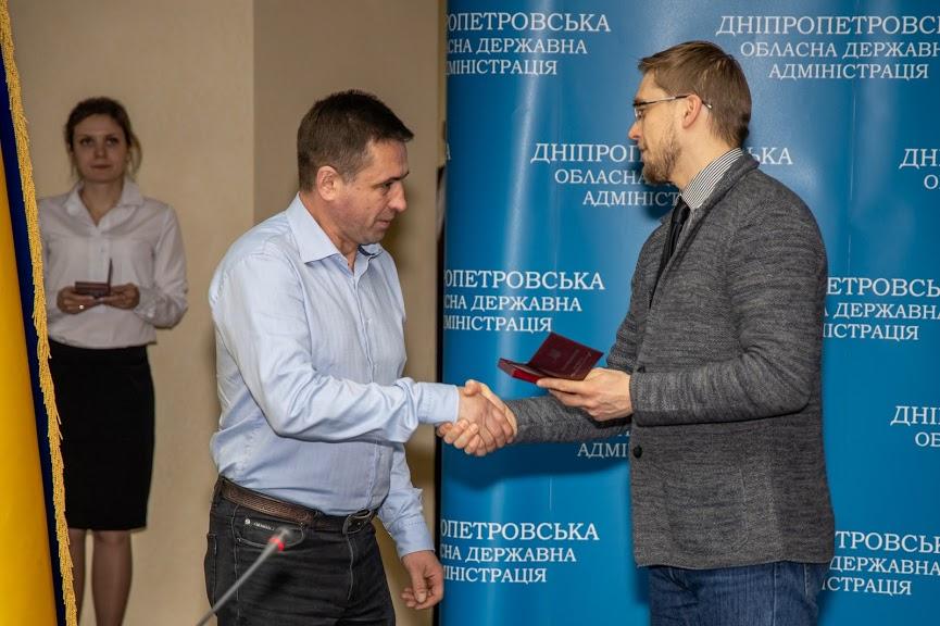 Шістьох мешканців Дніпропетровщини нагородили медалями «За працю і звитягу»