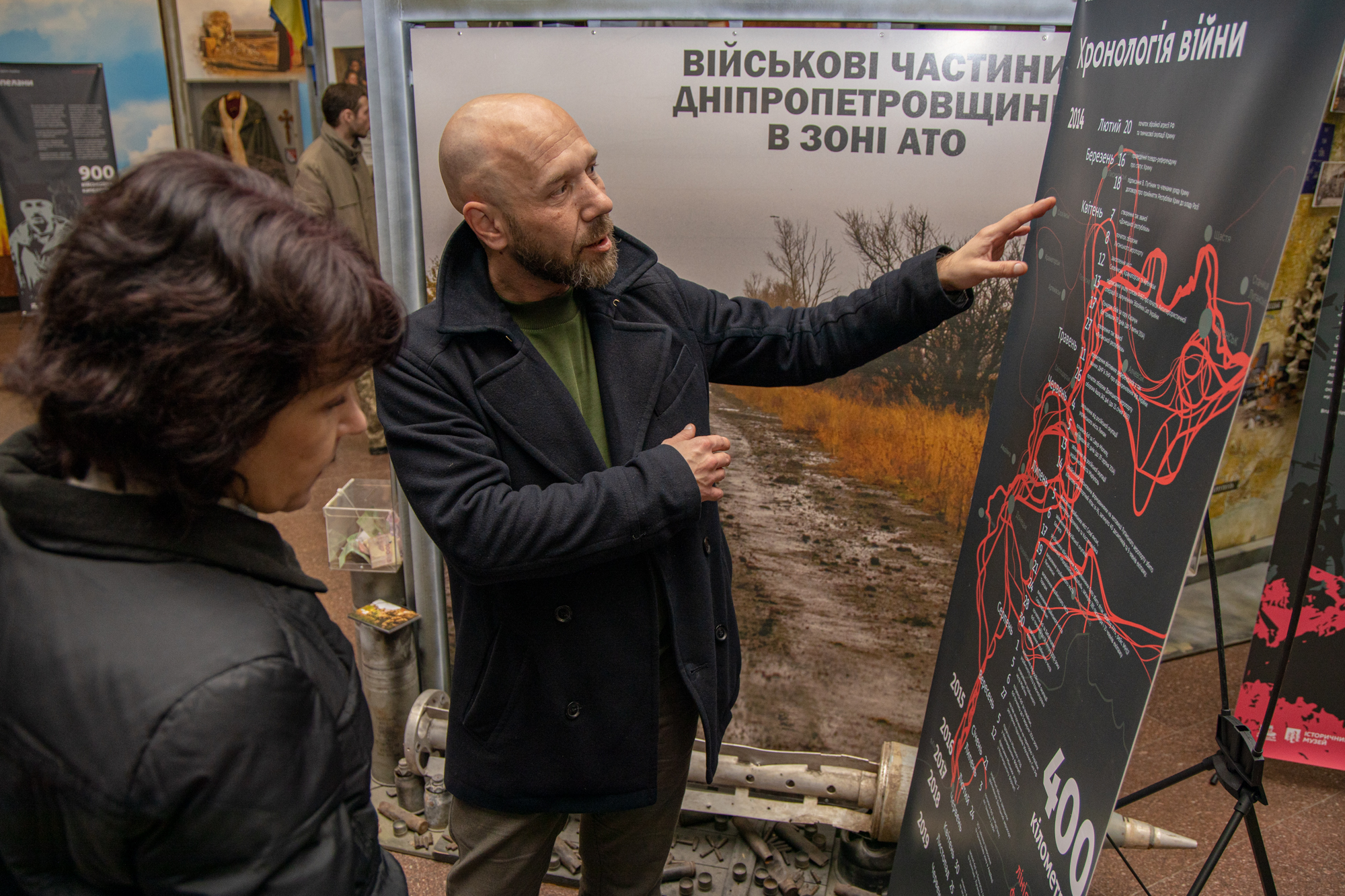 У дніпровському Музеї АТО презентували банерну виставку «Війна РФ проти України»