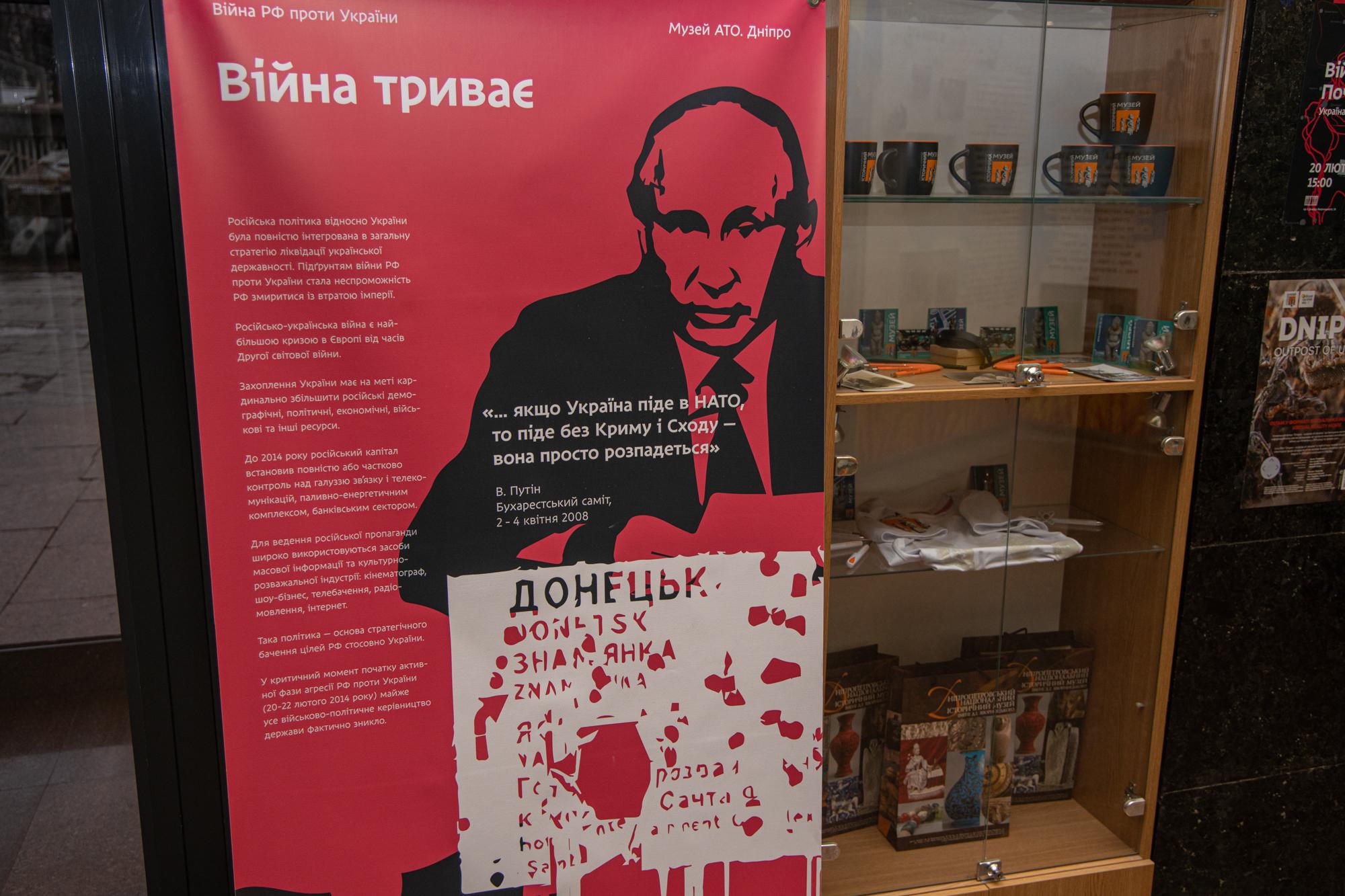 Банери помандрують районами області. Після цього – містами України