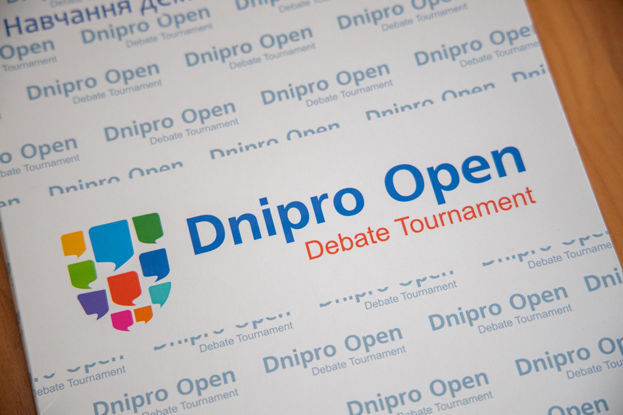 У Дніпрі відкрився дебатний турнір серед школярів