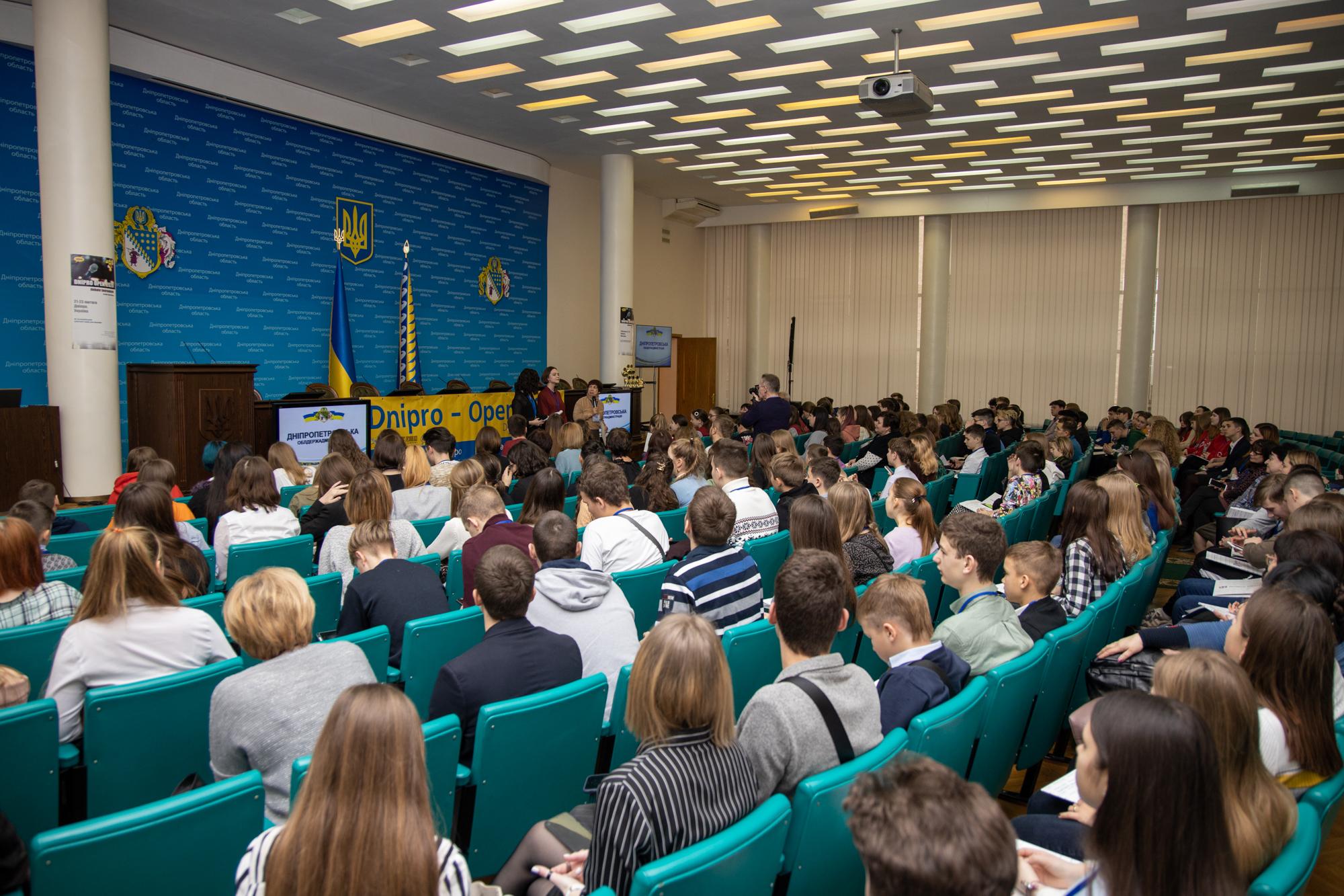 Урочисте відкриття - у Дніпропетровській ОДА