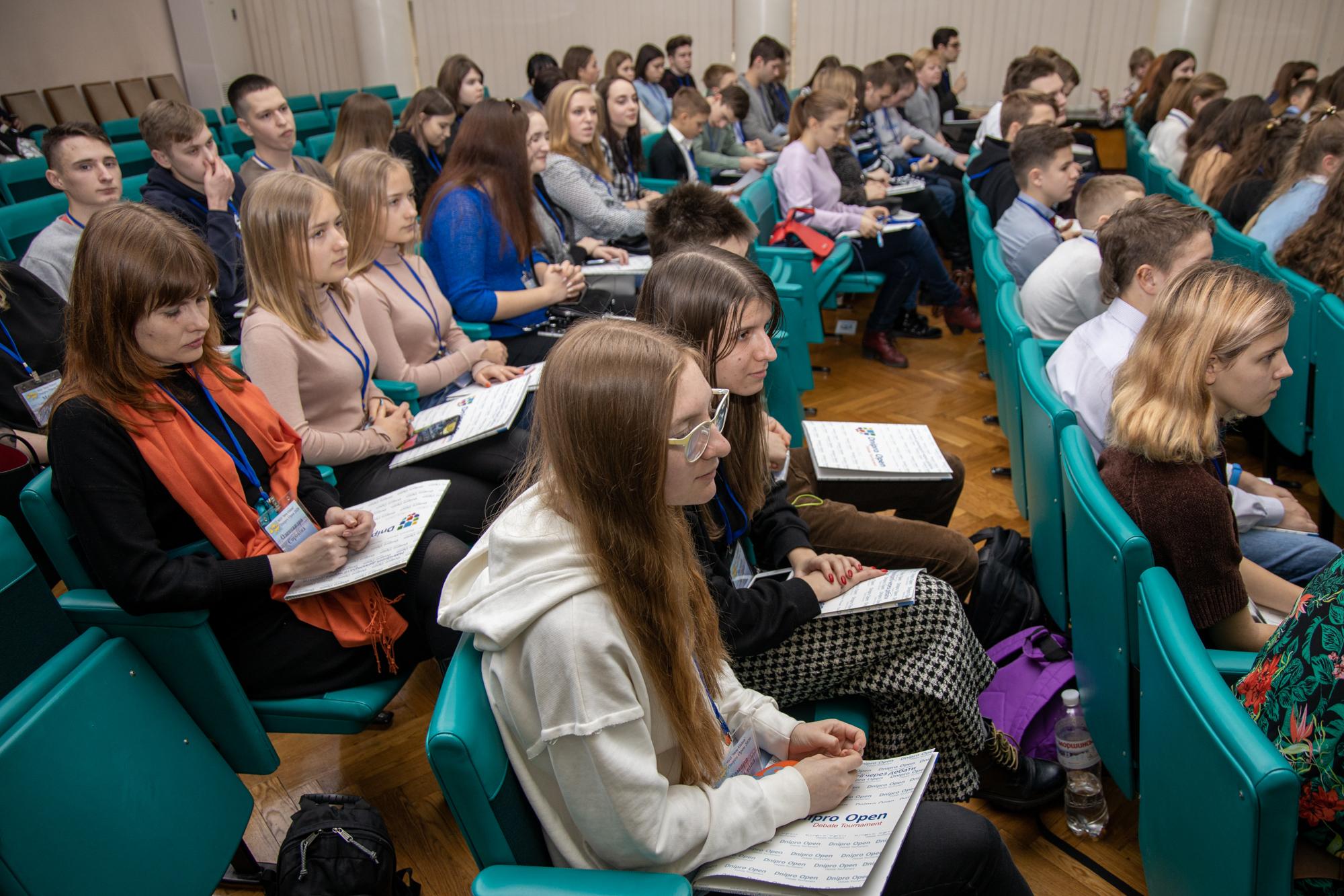 До турніру долучилися 258 учнів