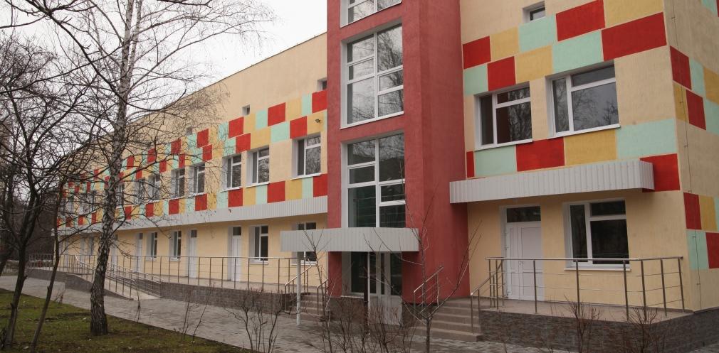 Центральна міська лікарня у Марганці