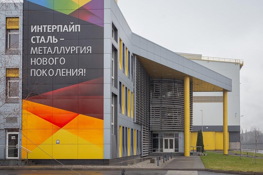 Завод «Інтерпайп Сталь» оснащений високоефективними технологіями захисту довкілля