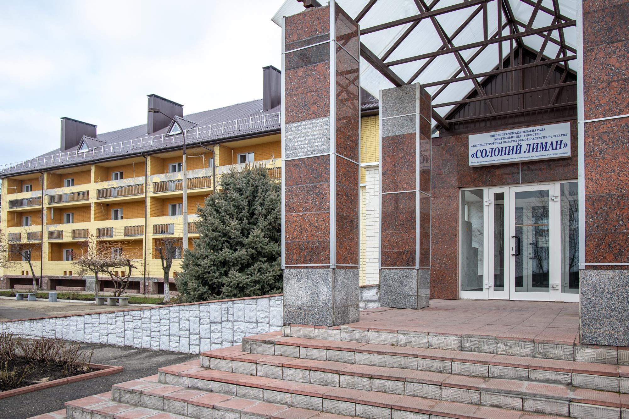 Курорт «Солоний Лиман» хочуть перетворити на сучасний рекреаційний комплекс