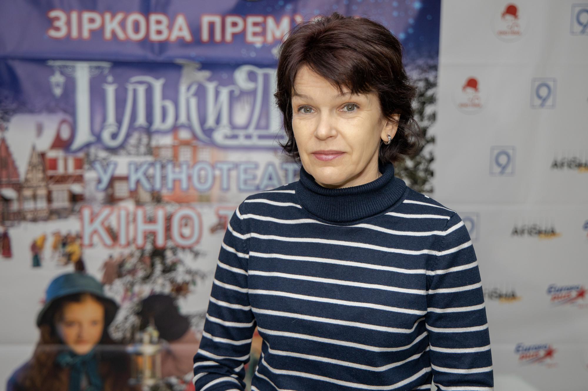 «Сподіваємось, що цей фільм стане першим у низці безкоштовних кіносеансів, які ми плануємо провести у 2020-му в ОДА. Хочемо продовжувати таку традицію та показувати саме українські стрічки», – Наталія Шуліка