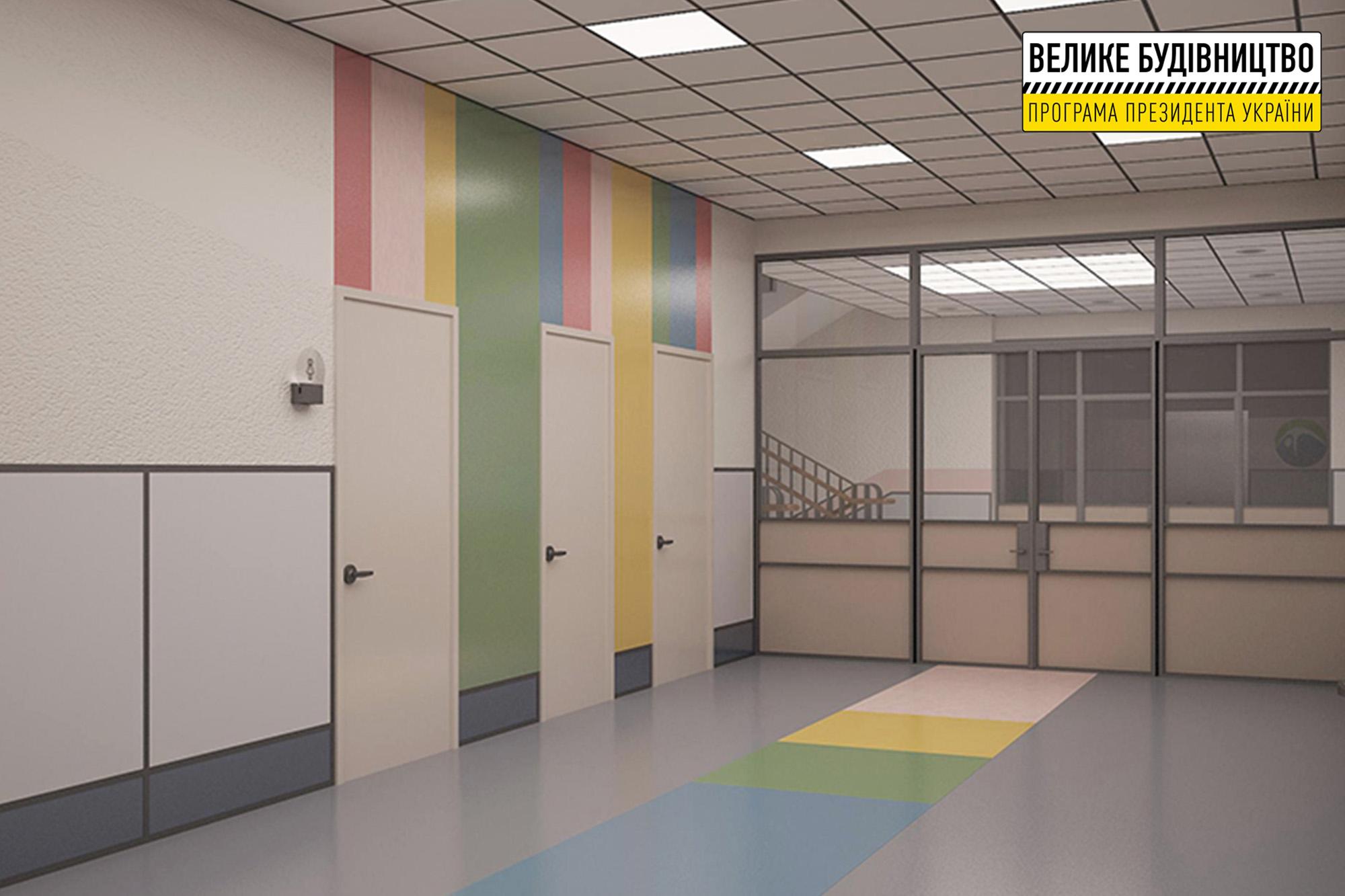 Дітям – яскраві затишні коридори