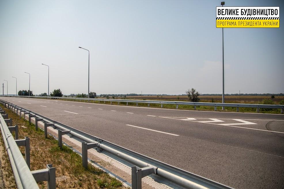 На Дніпропетровщині будують нову трасу на Київ Н-31