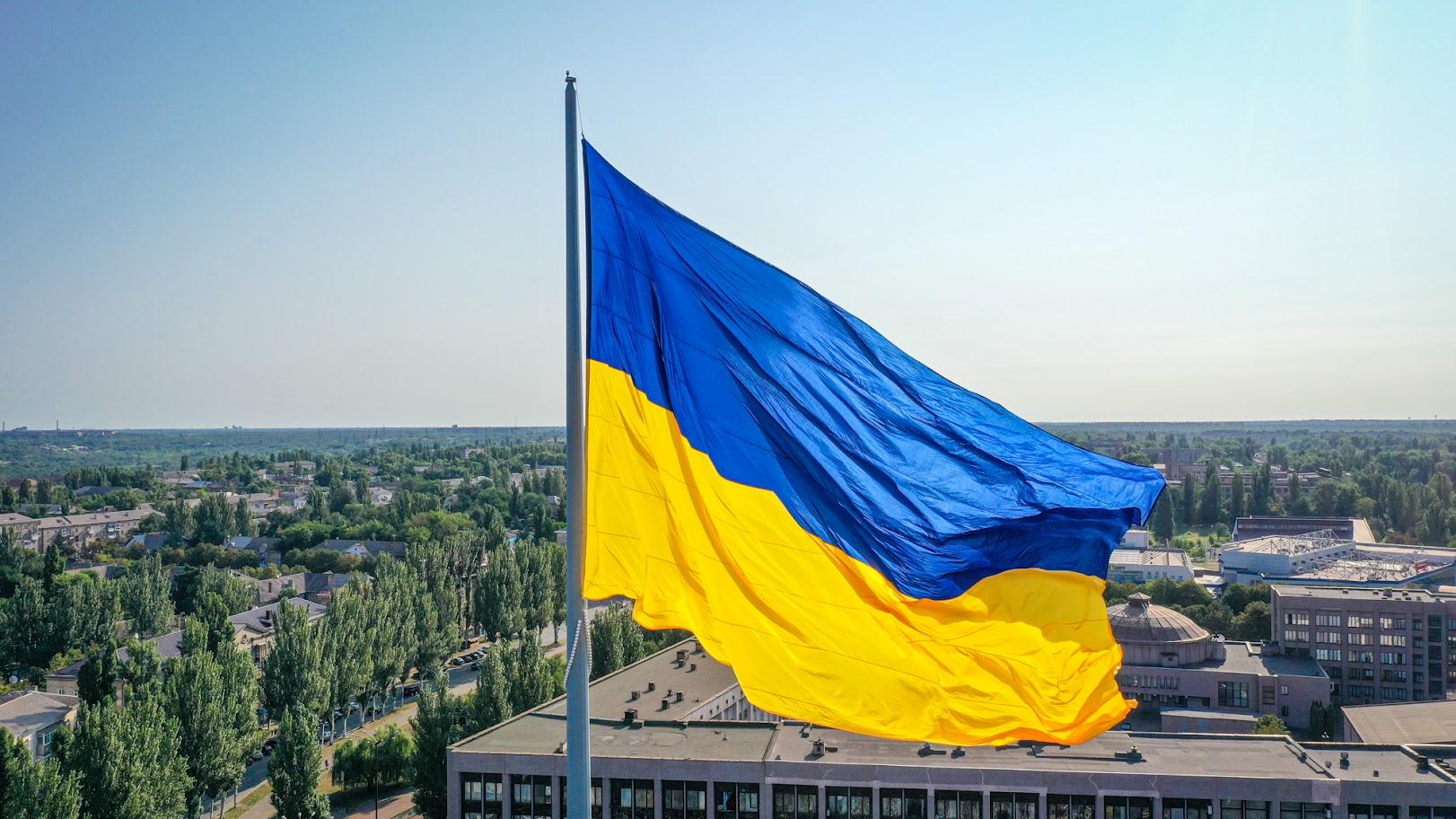 День Прапора як державне свято в Україні відзначають з 2004 року