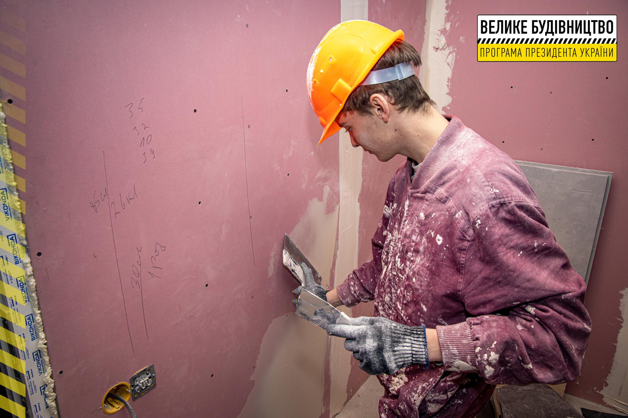 Після шпаклювання – фарбуватимуть стіни