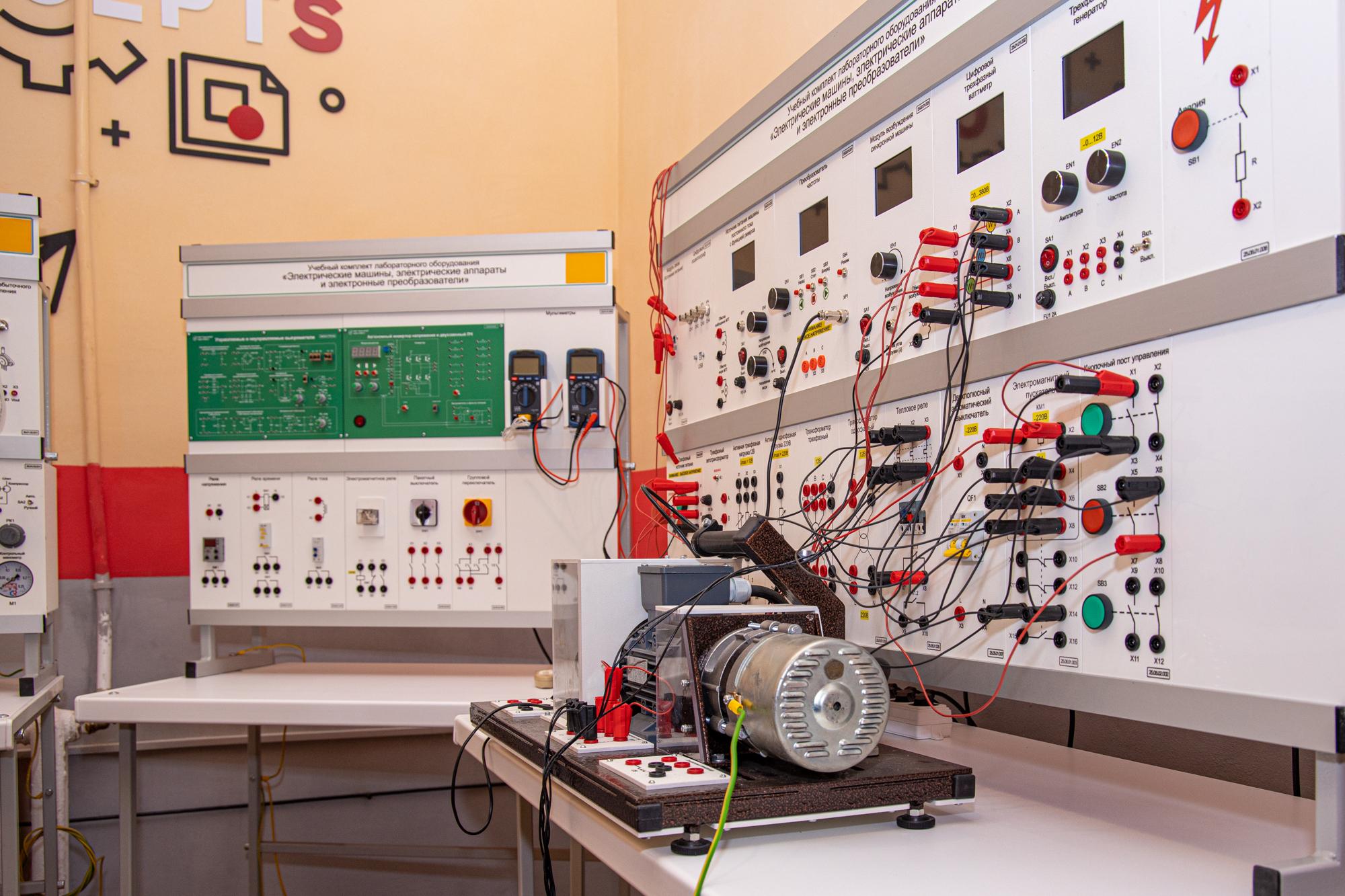 Лабораторія електротехніки..