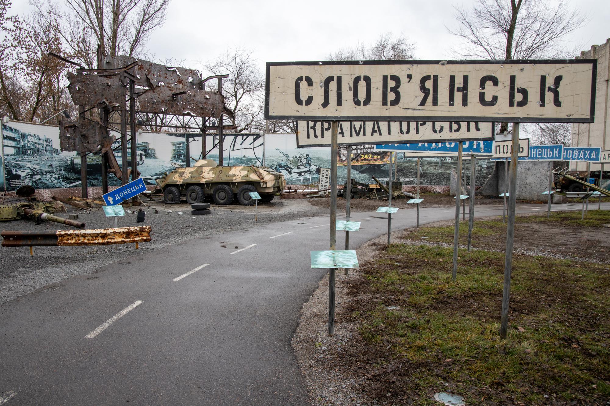 Саме на Дніпропетровщині відкрили перший в Україні Музей АТО