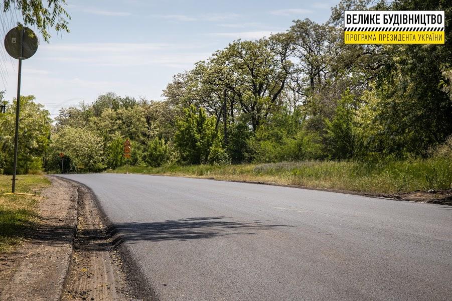 У Дніпровському районі капітально ремонтують дорогу Партизанське-Лобойківка