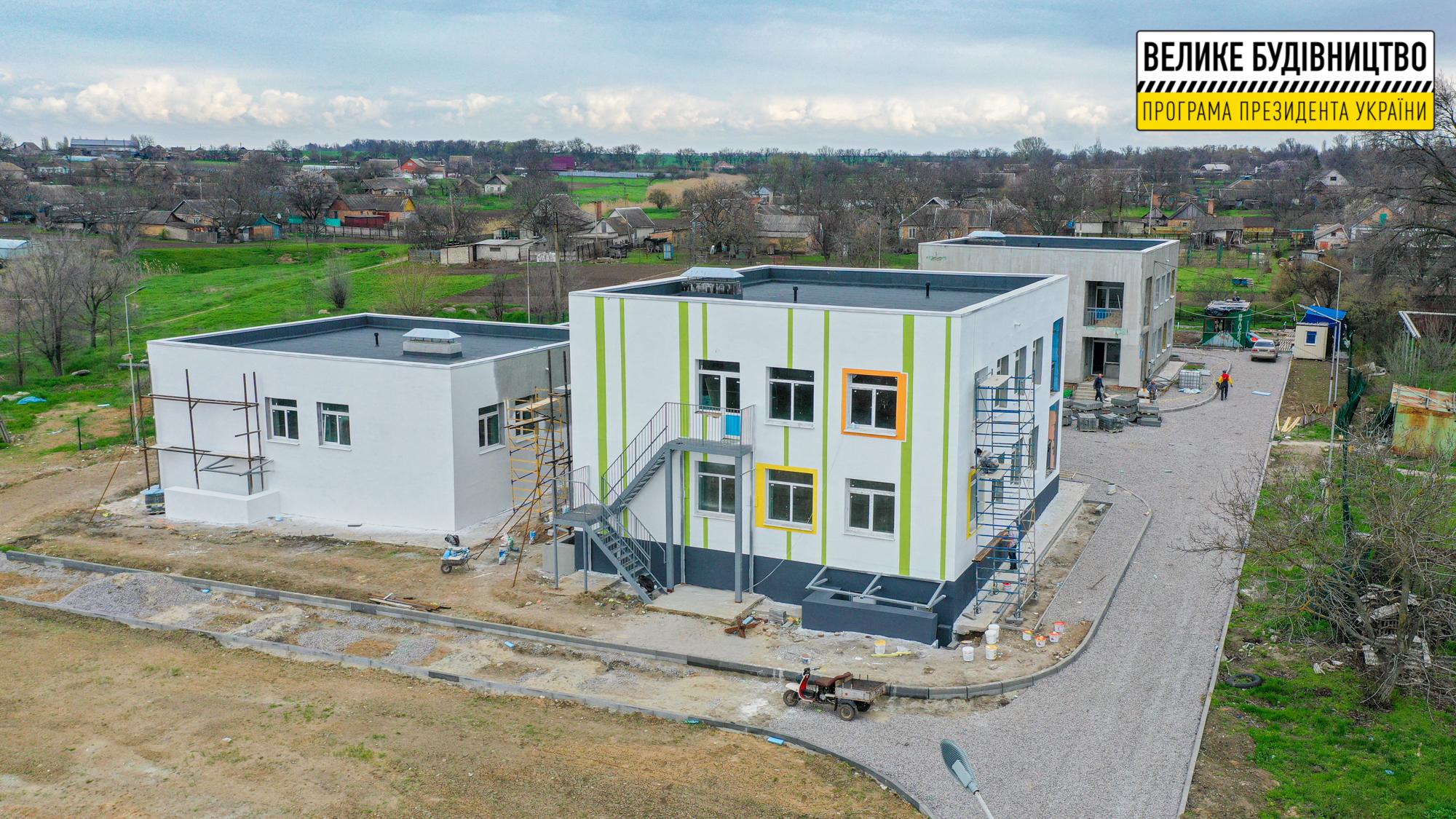 На Дніпропетровщині будують та реконструюють дитсадки