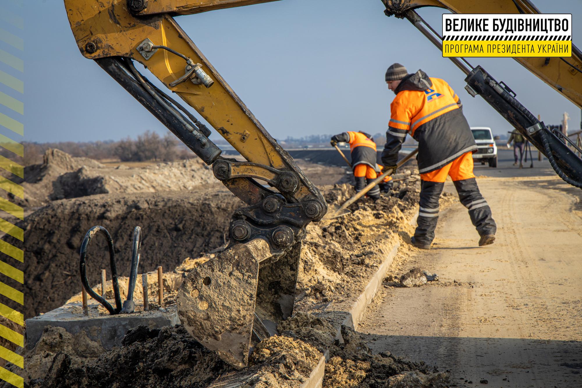 Вперше за роки незалежності України будують автобан «з нуля»