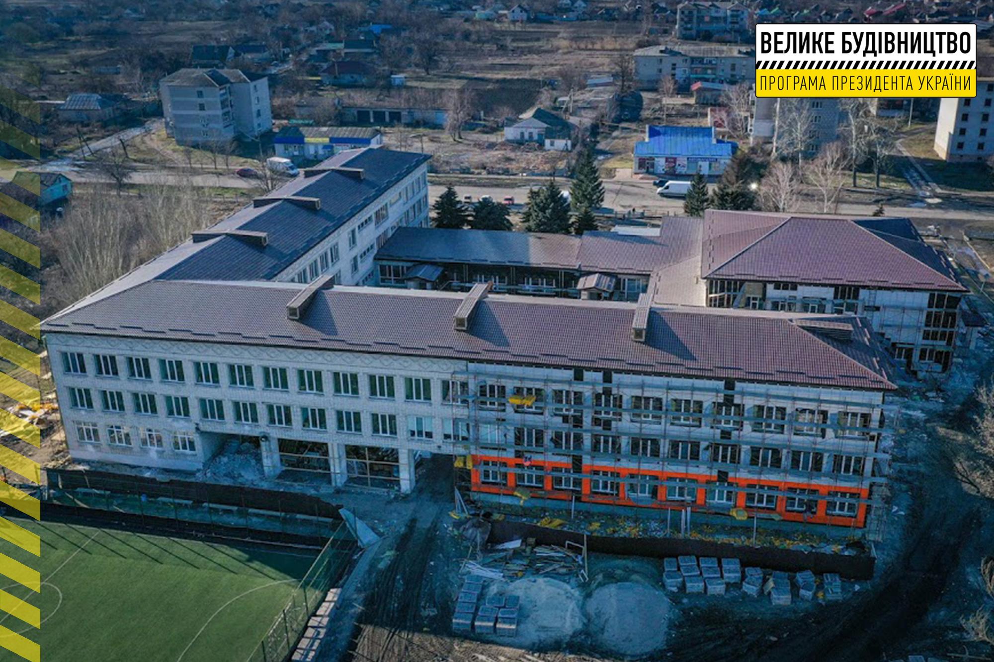 Реконструюють і школи. Енергоефективним та затишним буде навчальний заклад у Петропавлівці