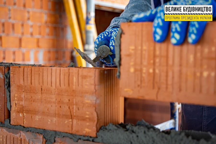 ..будують цеглинка за цеглинкою