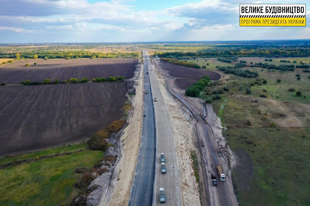 На Дніпропетровщині зводять сучасну магістраль на Київ