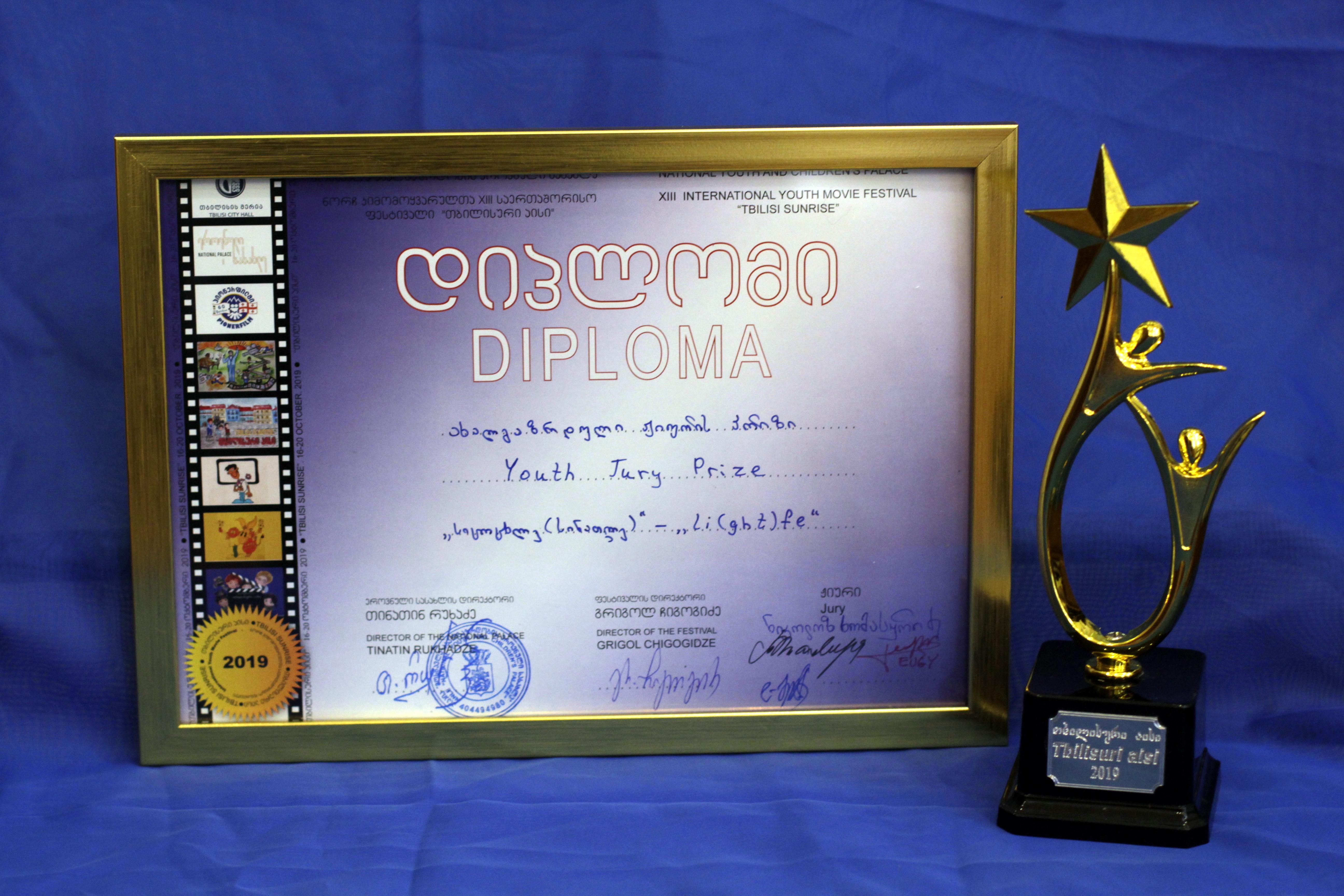 Школярі з Дніпропетровщини отримали дві нагороди на міжнародному кінофестивалі