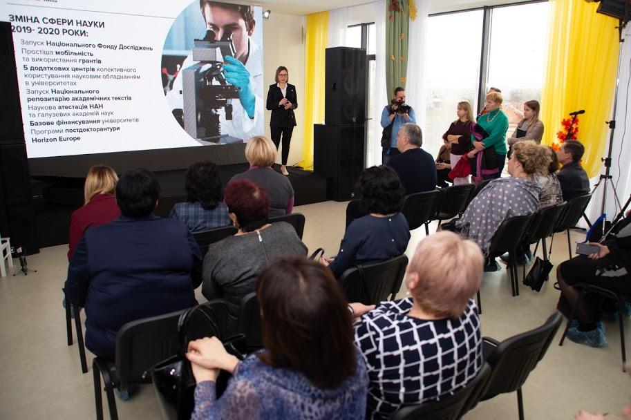Ганна Новорсад презентувала «To do list» для МОНу