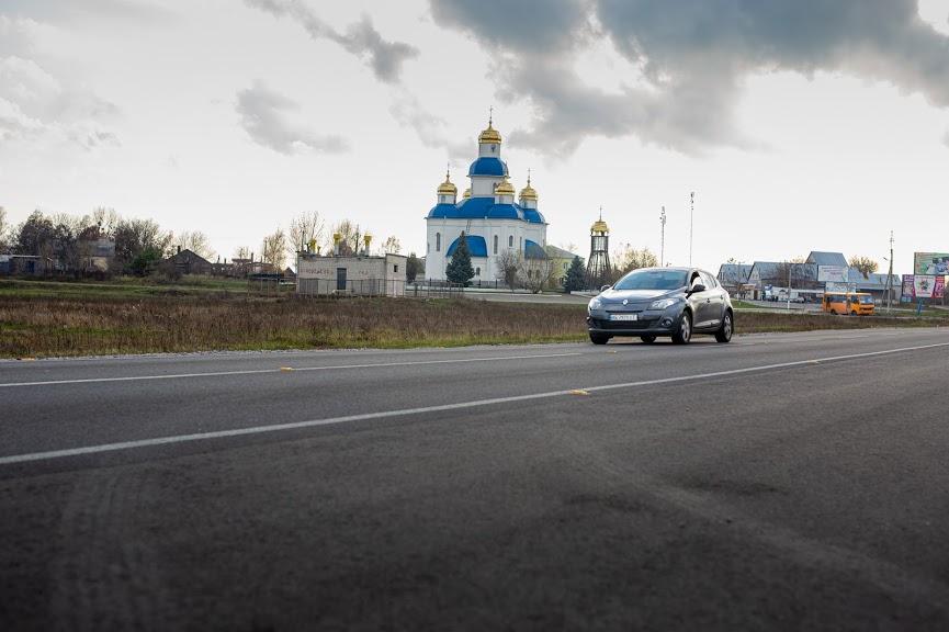 Дорога поєднує селища Орлівщина та Вільне Новомосковського району
