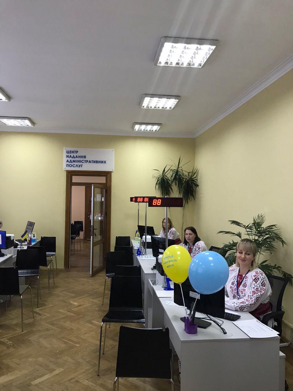 Нині на Дніпропетровщині – 62 Центри надання адмінпослуг з філіями