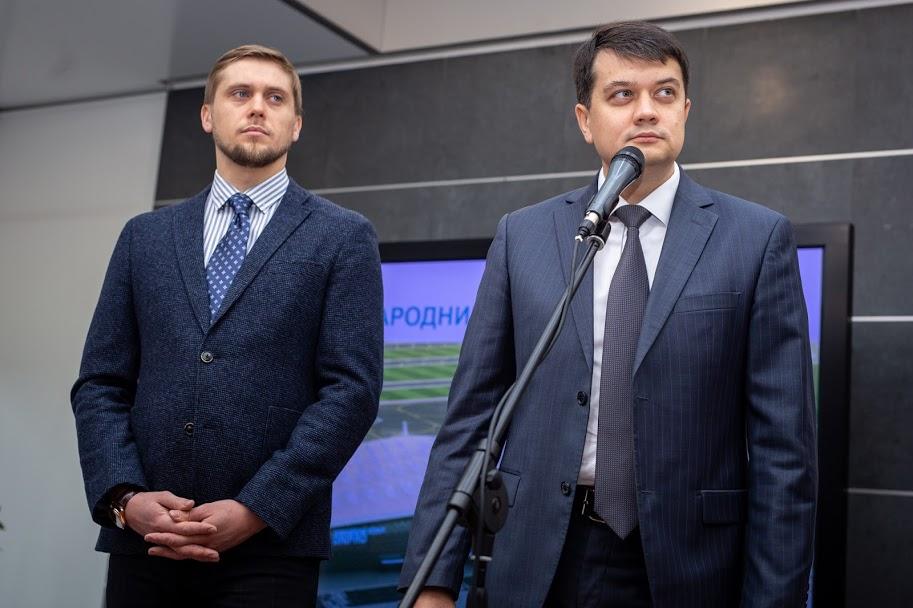Олександр Бондаренко презентував проєкт будівництва аеропорту голові Верховної Ради України Дмитру Разумкову