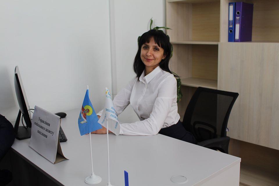 Та 63-й Центр надання адмінпослуг на Дніпропетровщині