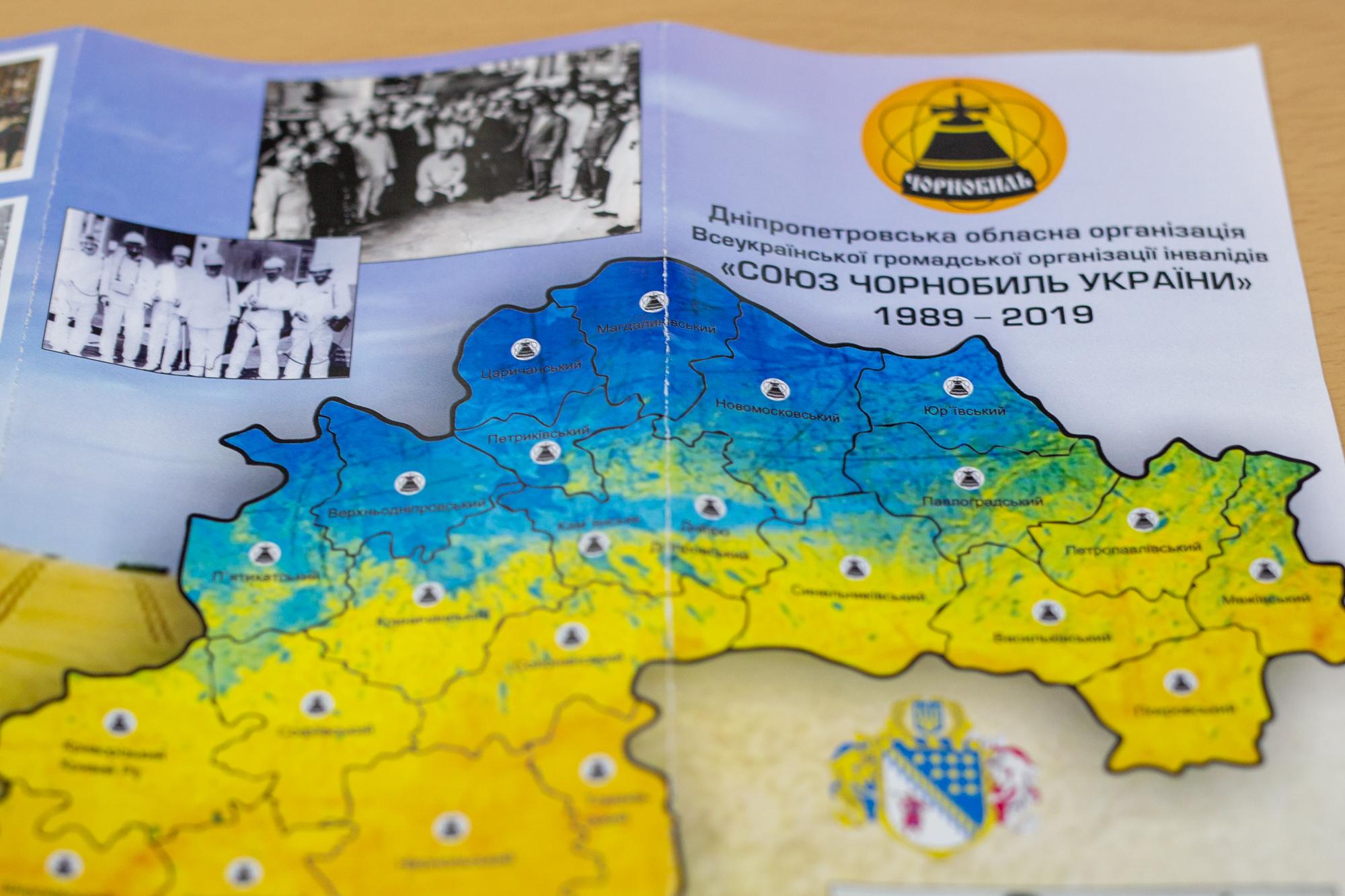 Урочистості – з нагоди з нагоди річниці створення регіонального осередку «Союзу Чорнобиля України»