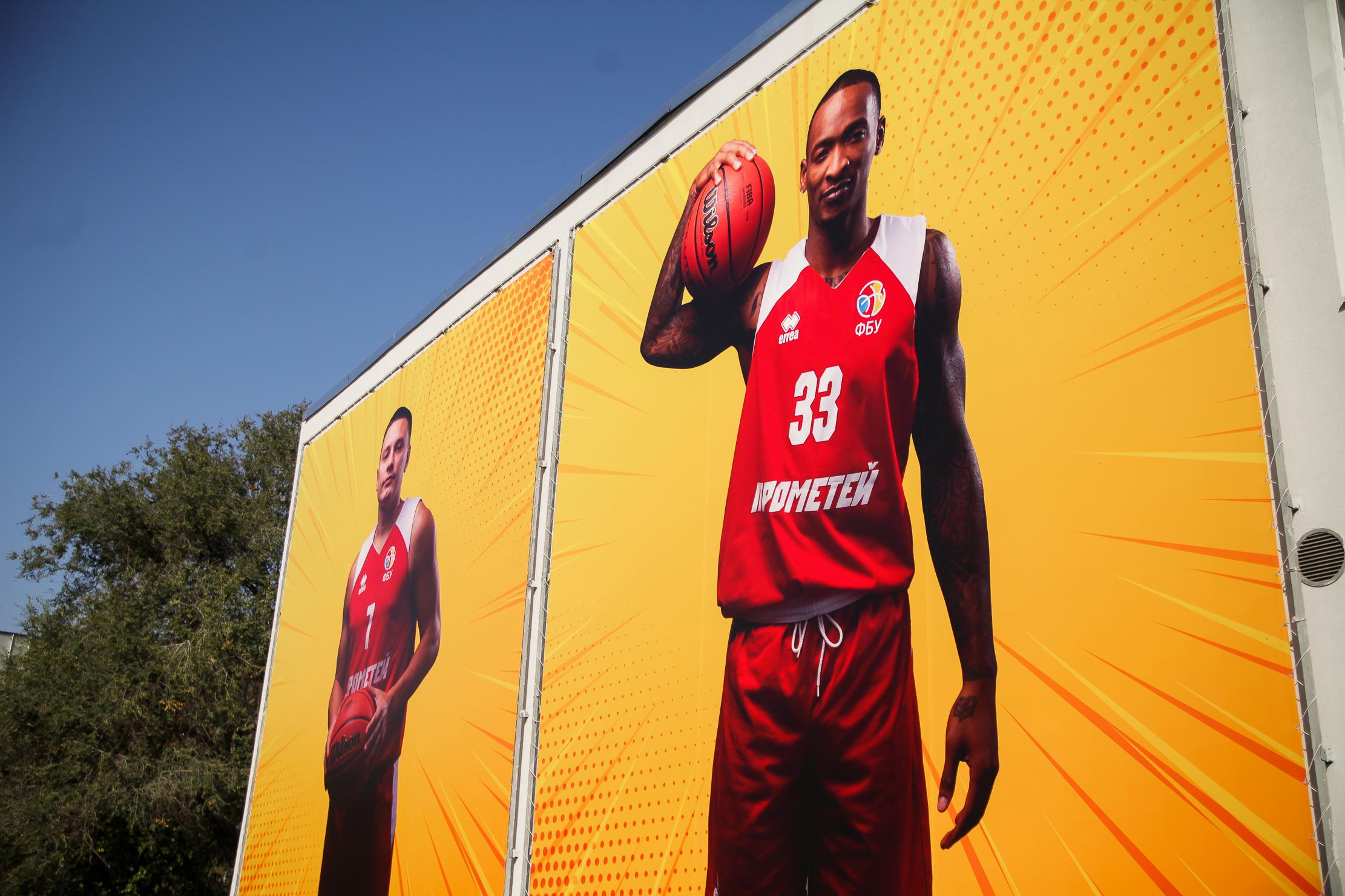 ..проходять чемпіонати України з баскетболу та волейболу
