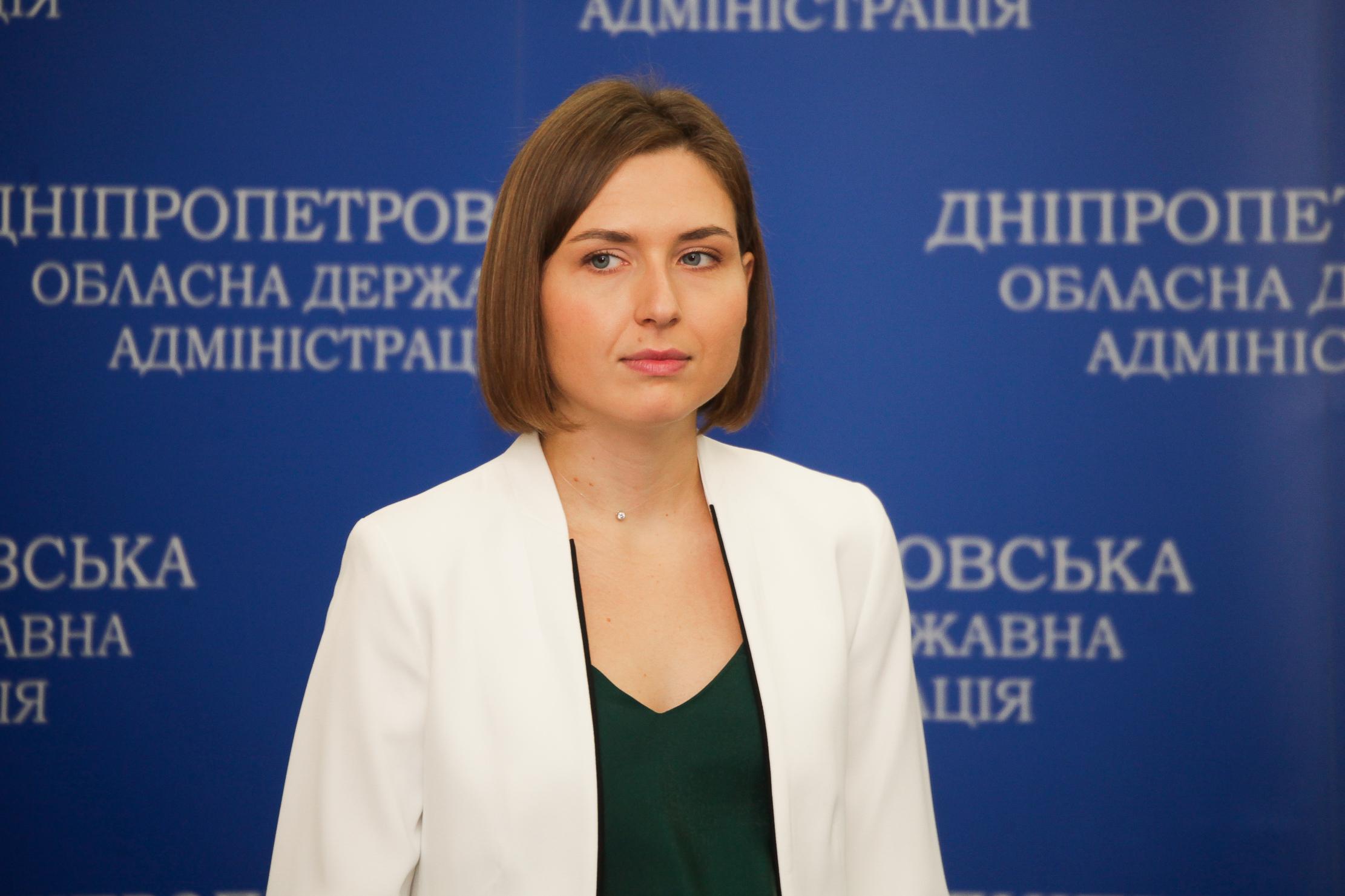 Ганна Новосад: «Ми зі своєї сторони будемо максимально фінансово підтримувати наповнення освітнього простору Дніпропетровщини»