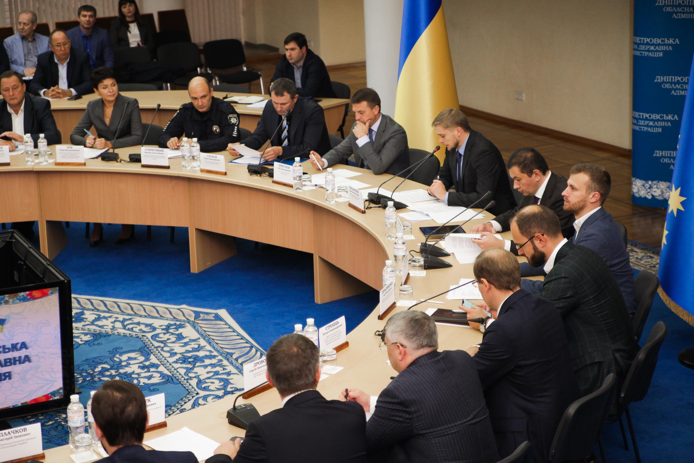 У Дніпропетровській ОДА пройшла нарада з питань екологічного стану регіону
