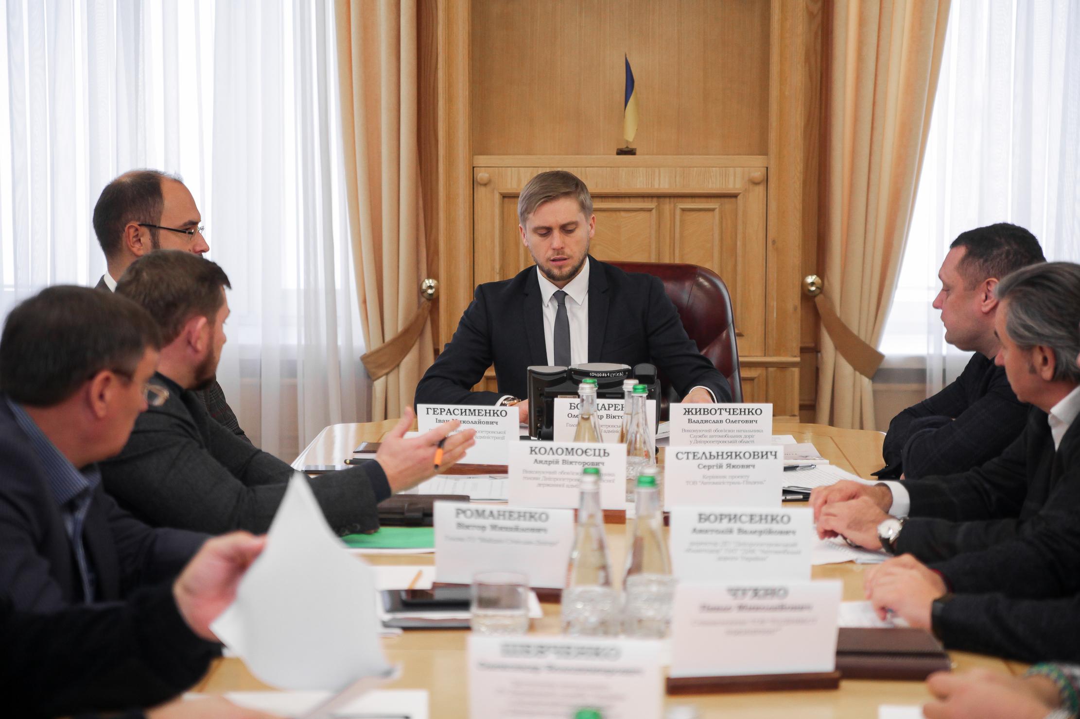 Голова  Дніпропетровської ОДА Олександр Бондаренко провів нараду