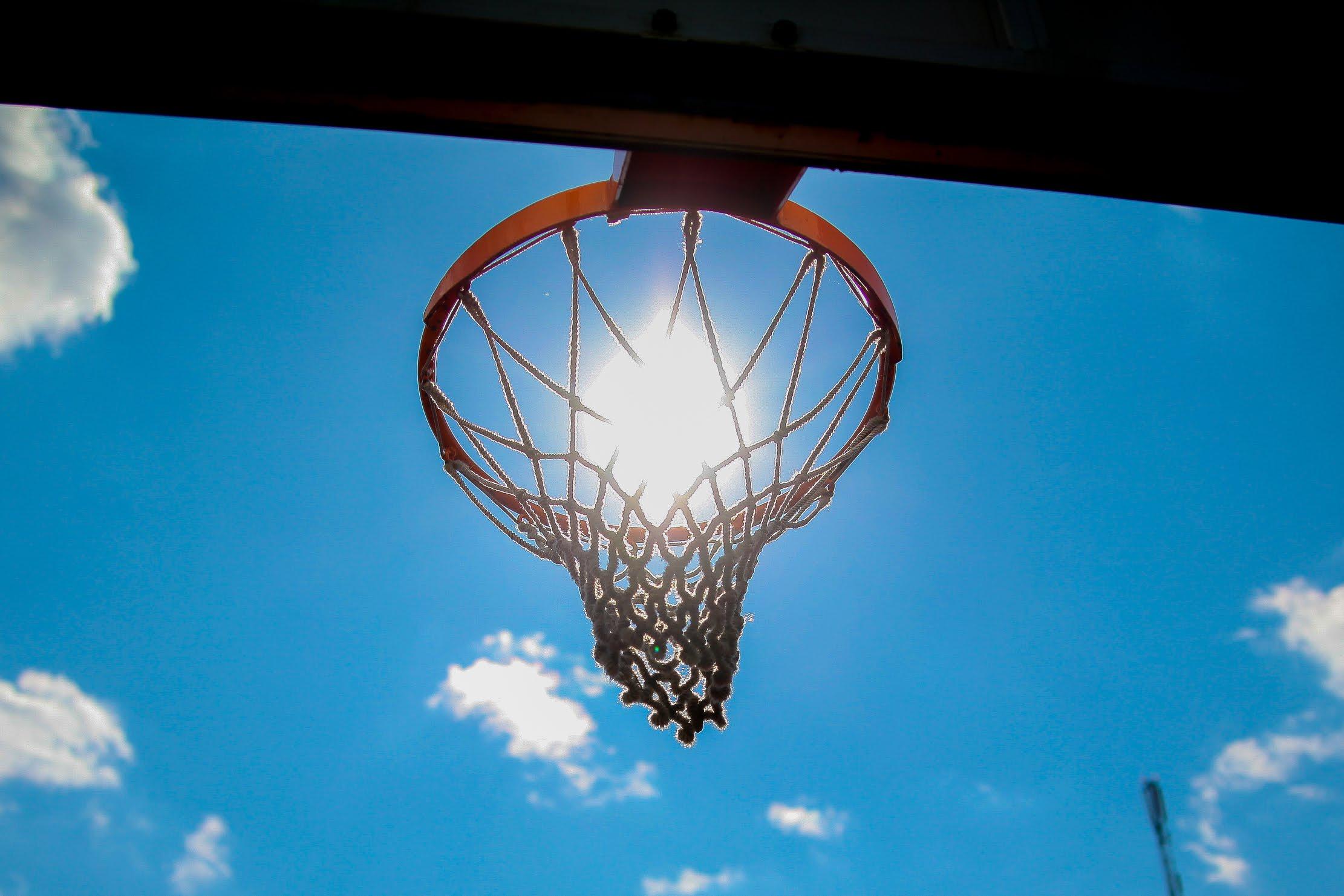 …баскетбольний,
