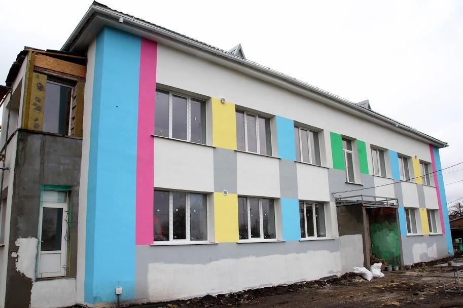 Дніпропетровська ОДА осучаснює дитсадок «Ластівка» у П'ятихатках