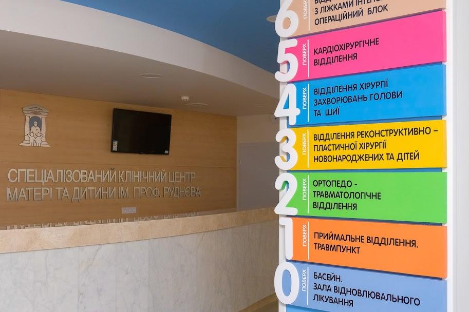Всередині приміщення зовсім не схоже на «звичайну» лікарню