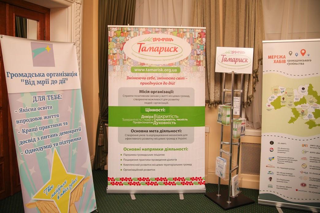 У Дніпрі проходить другий обласний Форум громадських організацій