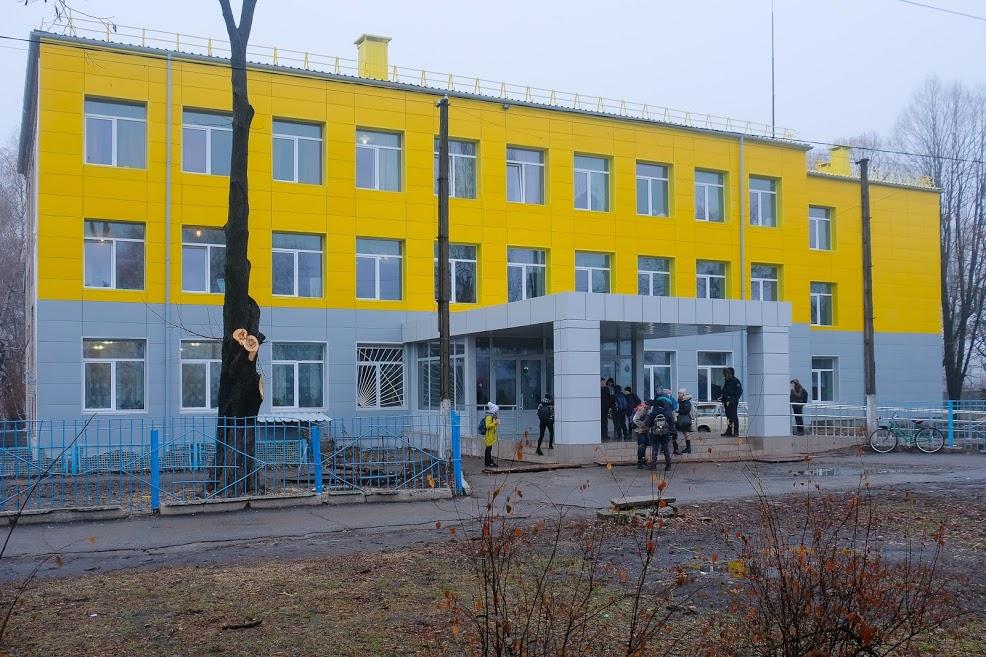Дніпропетровська ОДА реконструює Іларіонівську опорну школу