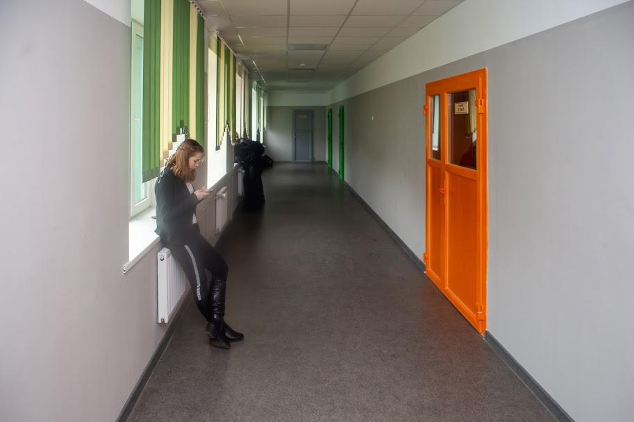 Затишні коридори